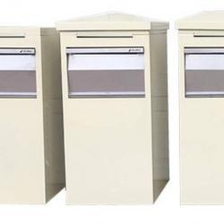 View Photo: Full Range of Parcel Boxes (Powder Coat)