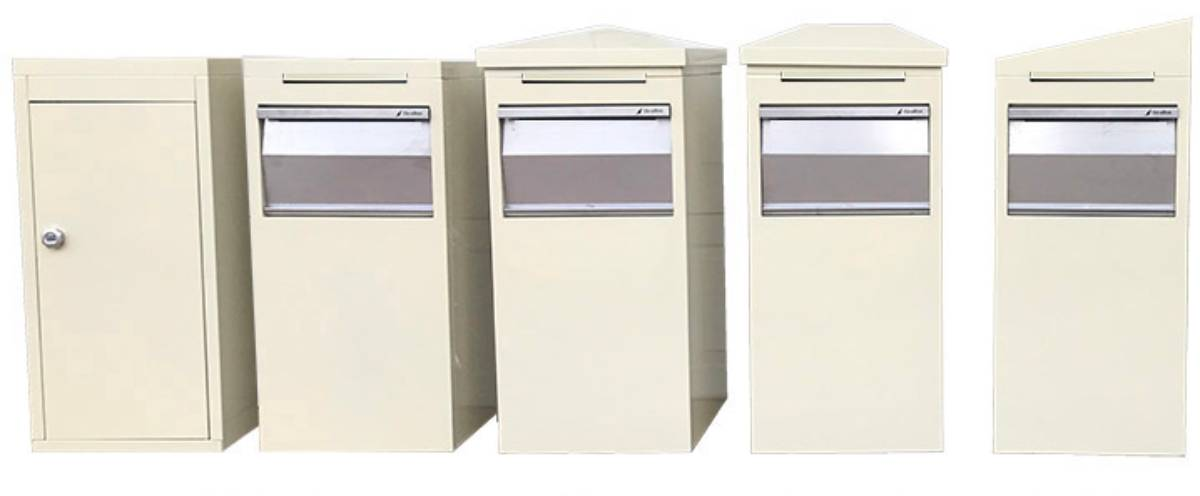 Full Range of Parcel Boxes (Powder Coat)
