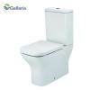 Gallaria Atlantic Wall Facing Toilet Suite