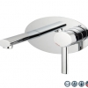 Ovalo wall mounted basin mixer