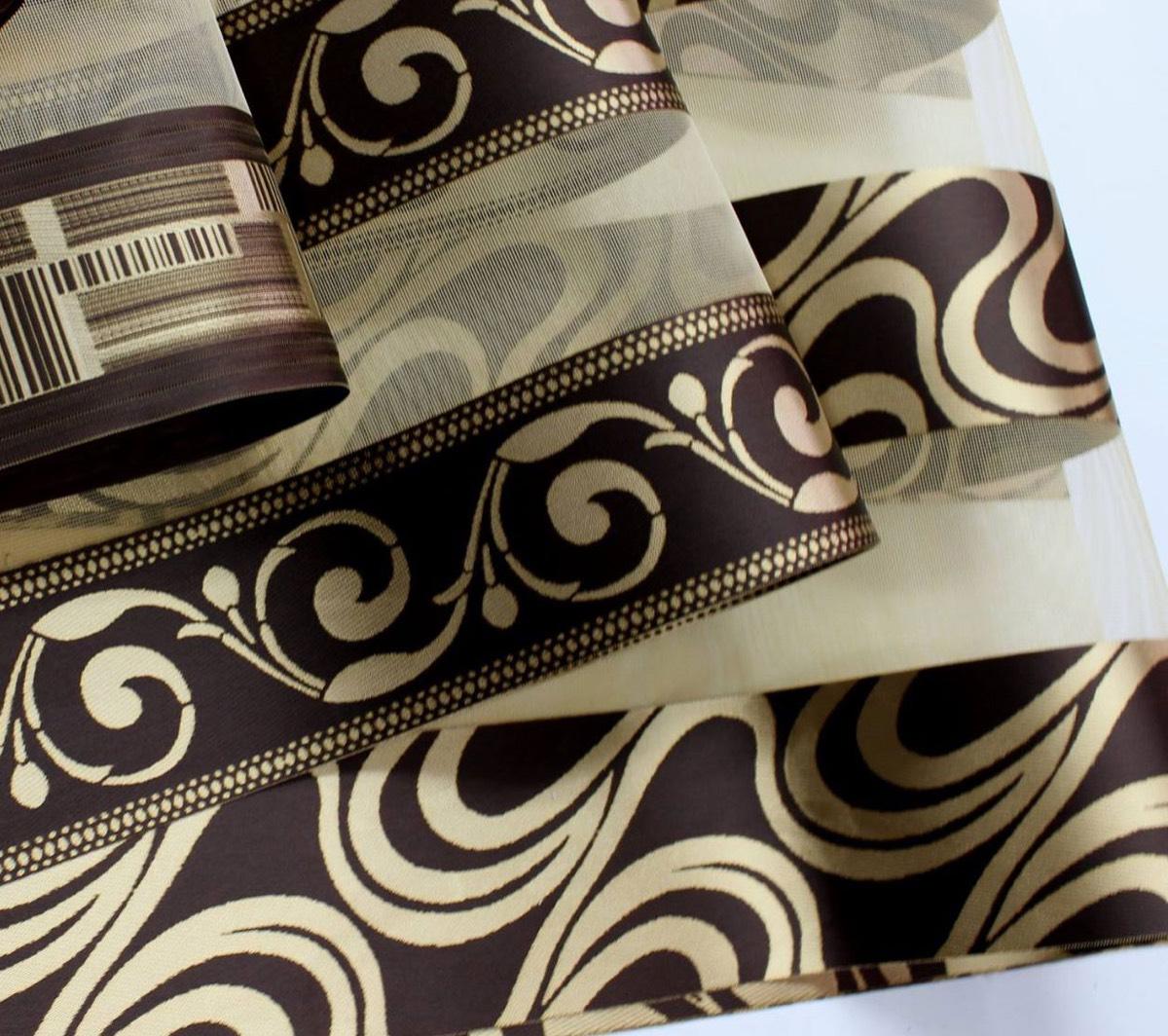 Zebra Blinds - Belgium Brown Collection