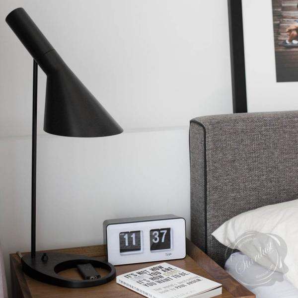 View Photo: Replica AJ Table Lamp by Arne Jacobsen