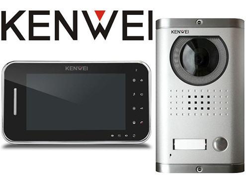 View Photo: Kenwei intercom kit