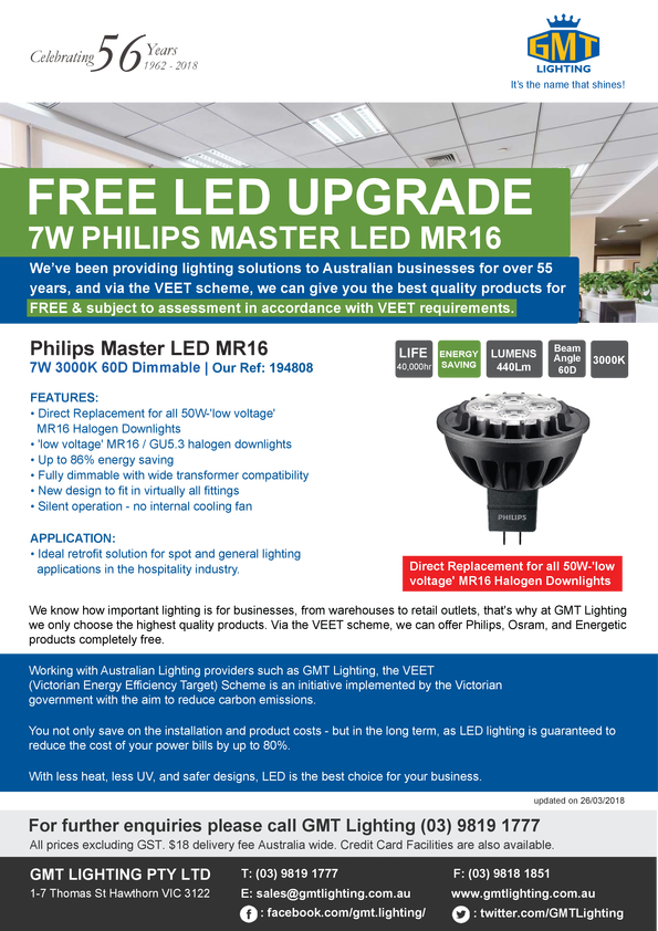 View Brochure: FREE LED UPGRADE 7W PHILIPS MASTER LED MR16