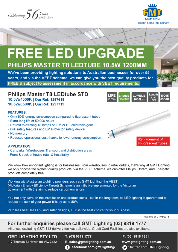 View Brochure: FREE LED UPGRADE PHILIPS MASTER T8 LEDTUBE 10.5W 1200MM