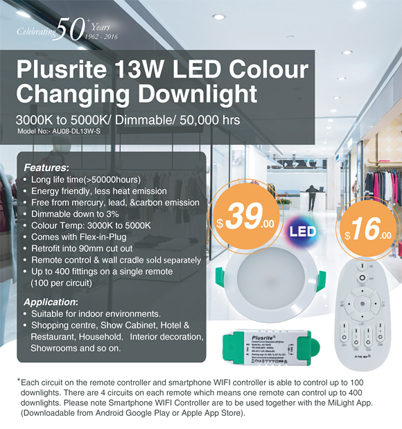 View Brochure: Plusrite 13W LED Colour Changing Downlight Dimmable