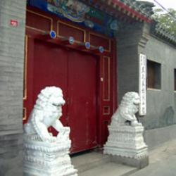 View Photo: Feng Shui Lions