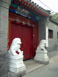 View Photo: Feng Shui Lions