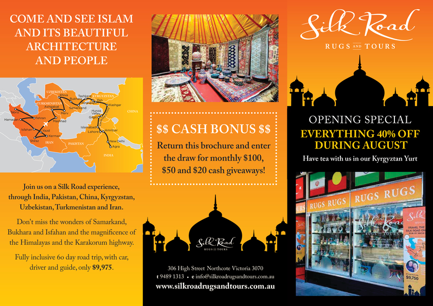 Browse Brochure: Silk Road Rugs and Tours