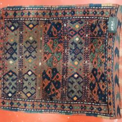 View Photo: Handmads rug from Iraq