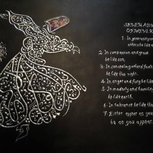 View Photo: Sufi calligraphy