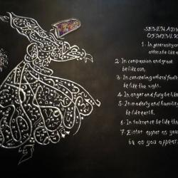 View Photo: Sufi calligraphy