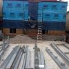 Galvanized Steel Ready For Installation