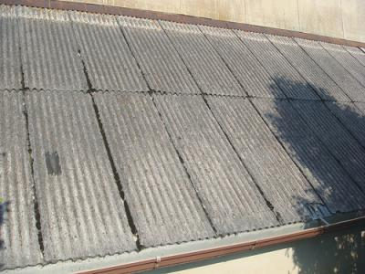 View Photo: Asbestos roof removal