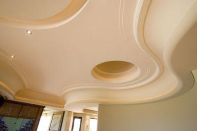 View Photo: Very Curvey Ceiling