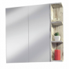 ADP Glacier Shaving Cabinet Mirror with 2 doors or 3 doors