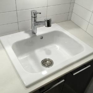 View Photo: Disegno Urban Ceramic Laundry Tub